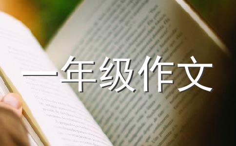 """小狗""""汪汪"""""""