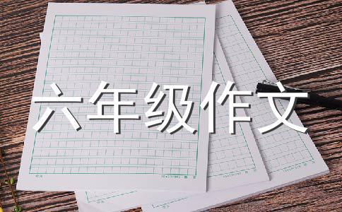 国庆500字作文