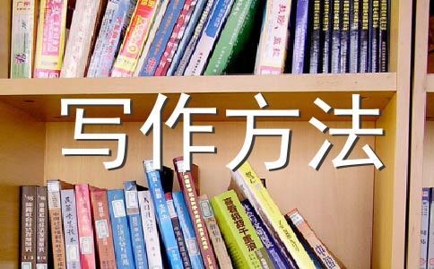话题演练_话题24:捷径