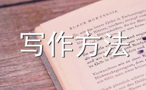 王金战:这样学习才高效(一)