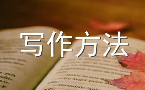 语文教学大纲要求掌握的120个实词——涉