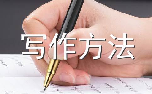 文言文常用句式:(六)习惯句式