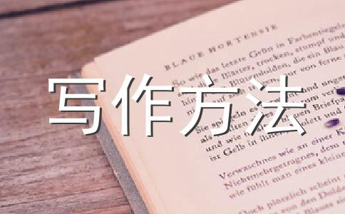 提高语文阅读的关键