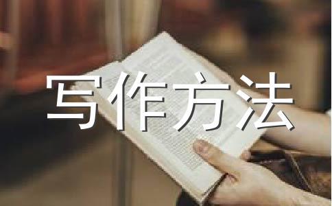 文言文翻译十大失分点(五)下辨感情色彩