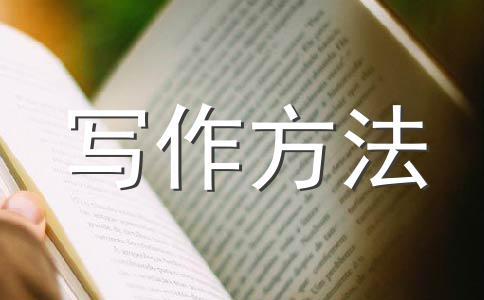 快速破解语病的二十八心法之出现了长宾语