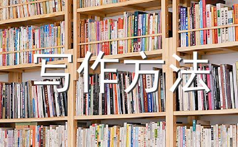 汉语偏旁部首大全(示例)