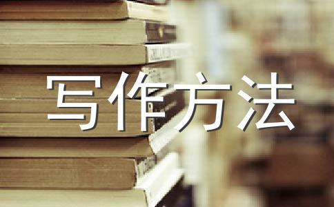 120个重点实词例句翻译——(83)涕 tì