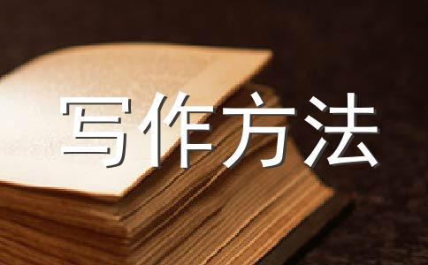 语文教学大纲要求掌握的120个实词——修