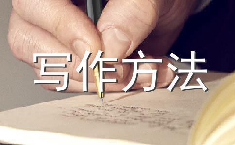 浅谈汉字笔顺的规范