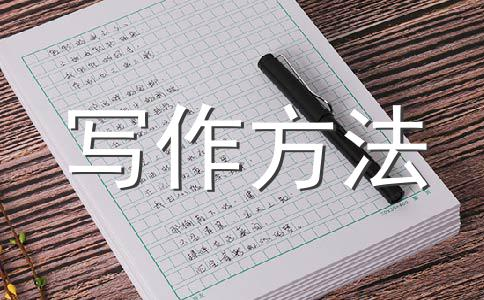 话题演练_话题4:绿