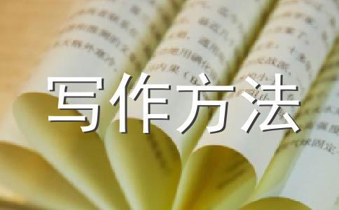 寓教寓乐学语文:周杰伦歌词发音不准集锦