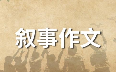 中考语文七大题型命题