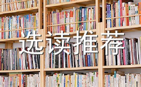 我读书 我快乐