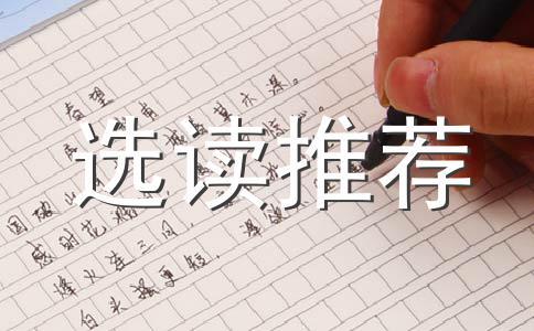 《中国教师缺什么》